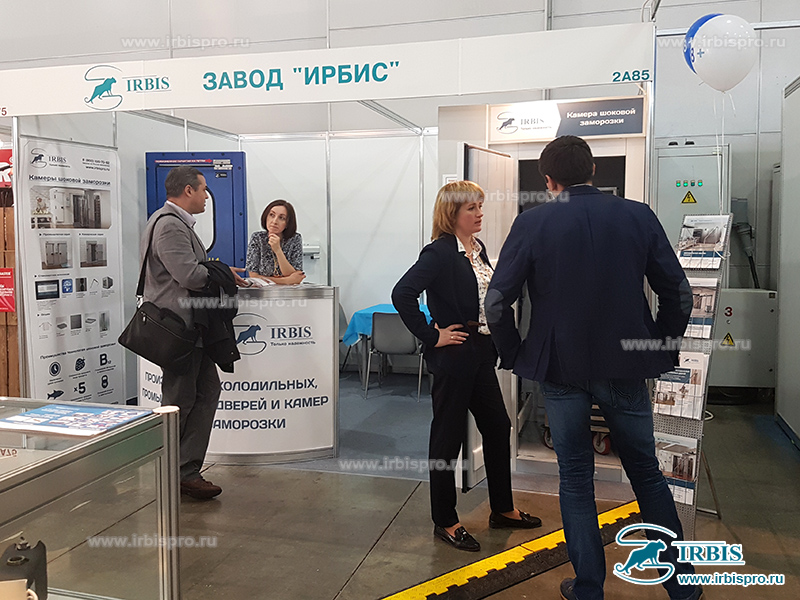 PIR Expo Russian Hospitality Week 2016